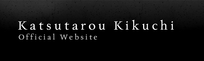 Katsutarou Kikuchi Official Website -Japanese Potter-